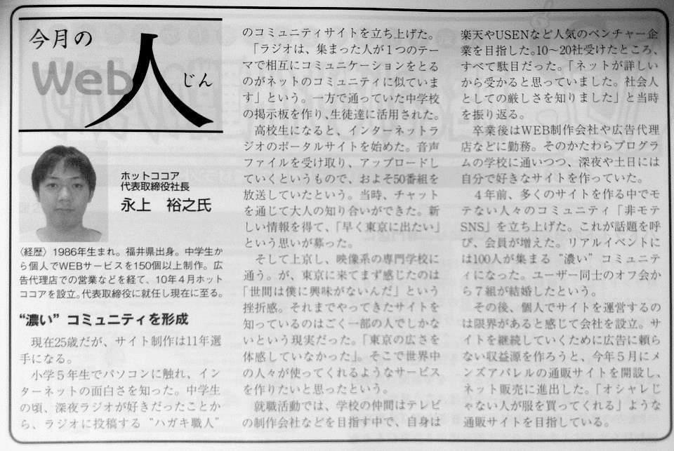 月刊ネット販売2012年9月号8月25日