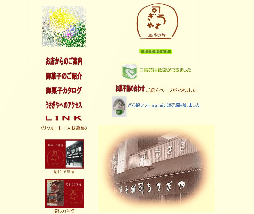 59a8112021d6f9a563e1f13d0e7339ba