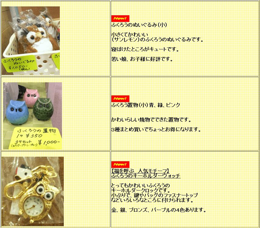 664affebe5d01fc60410b8dc7fbee541