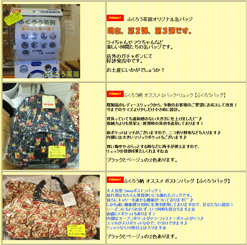 97914ffa8fad40d8e574fa82dfaac121
