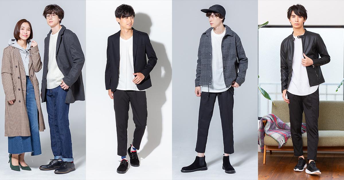 【2019年版】大学生メンズファッション おすすめコーデ \u0026 注意点