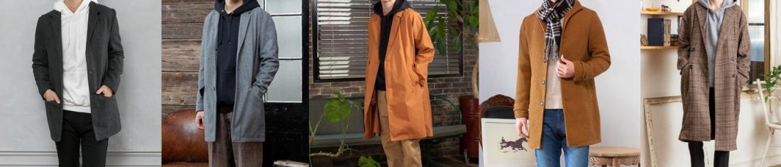 大学生きれいめ冬コート