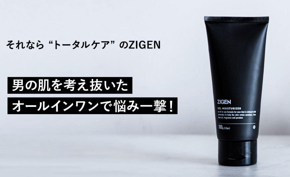 ZIGEN公式商品