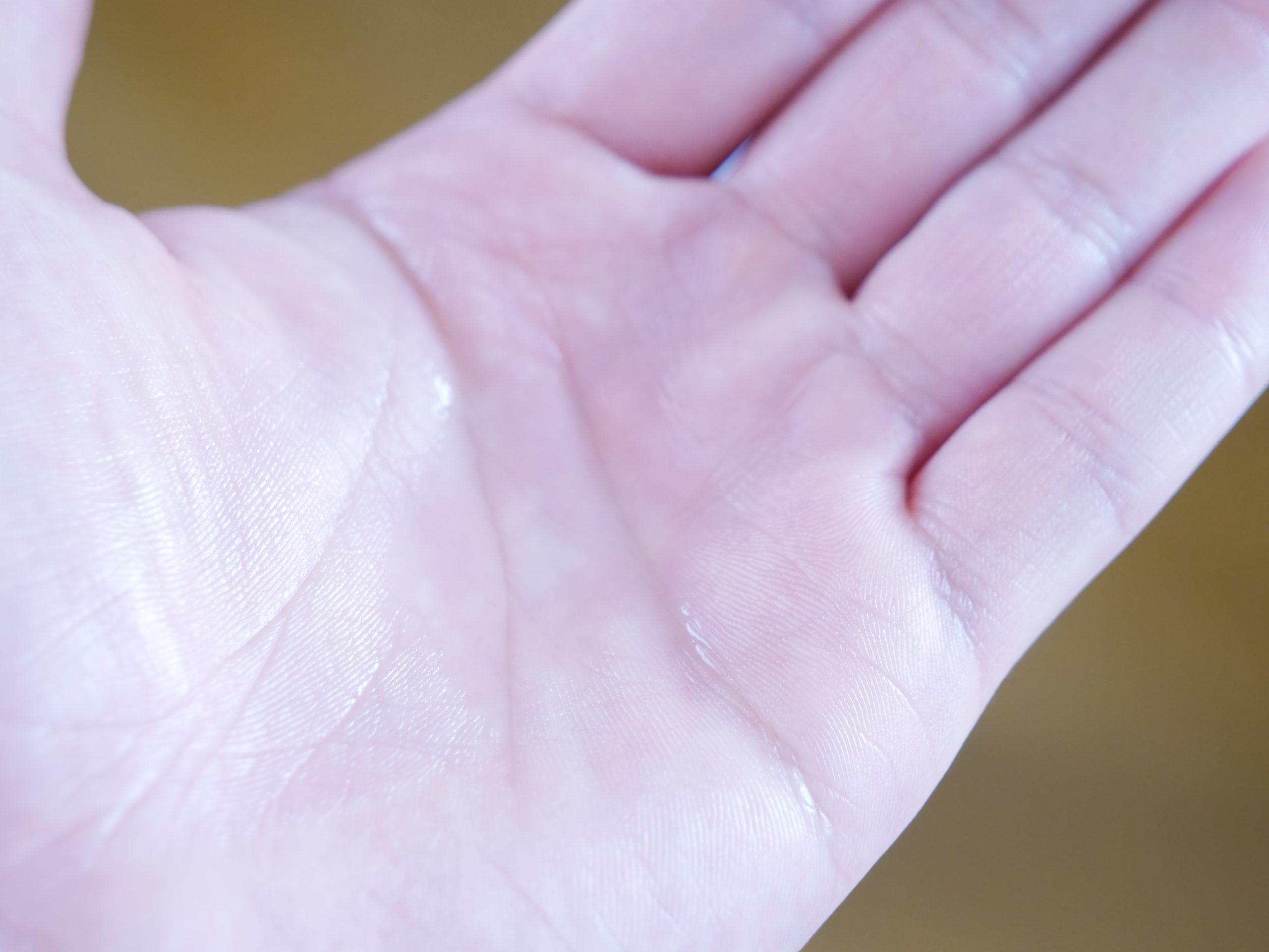 無印_高保湿タイプ化粧水