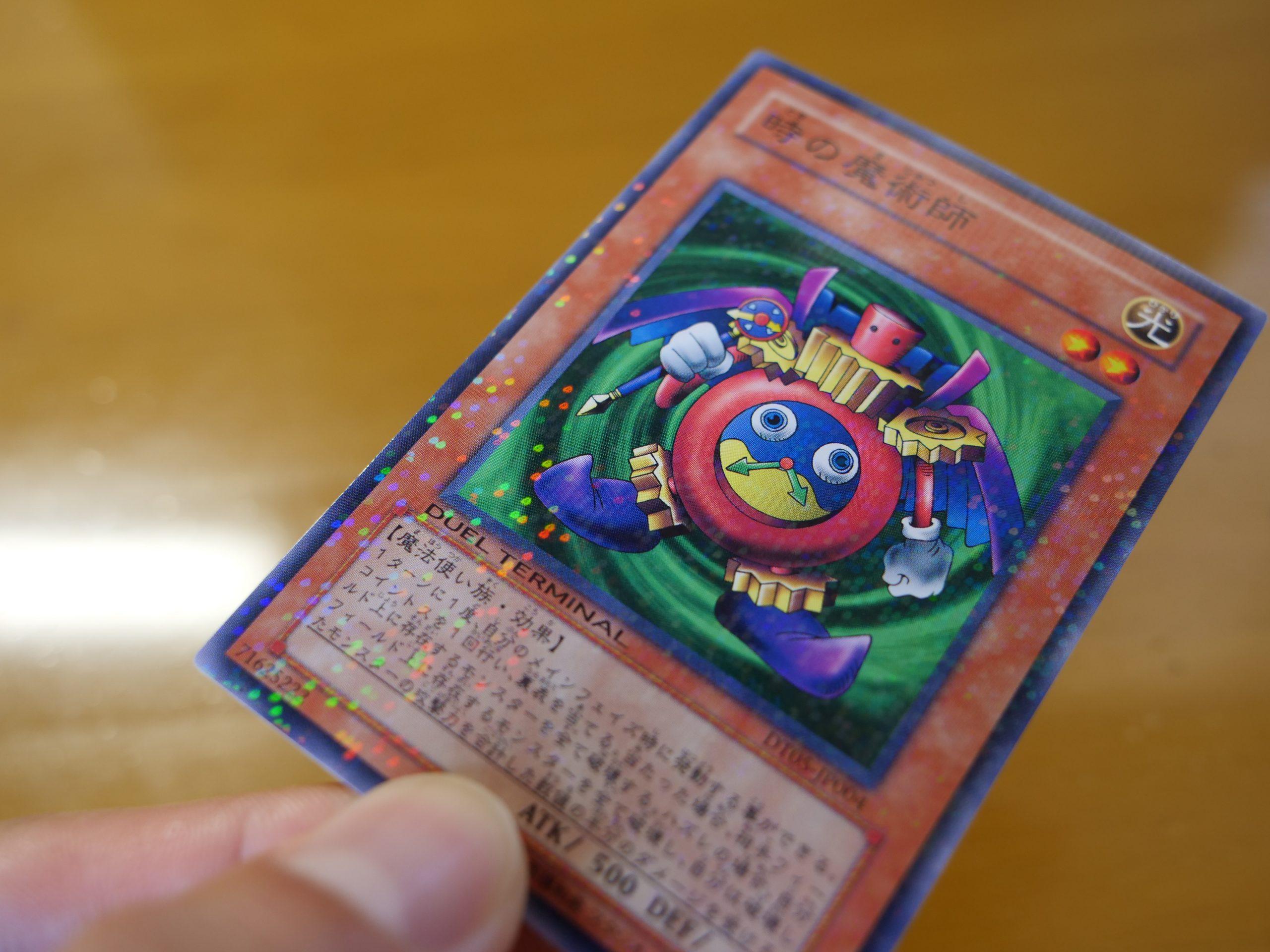 遊戯王カード_時魔術師キラ2
